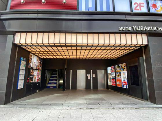 東京中央美容外科銀座有楽町院日比谷駅ルート04
