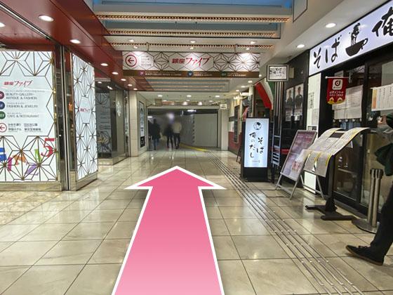 東京中央美容外科銀座有楽町院丸ノ内線ルート03