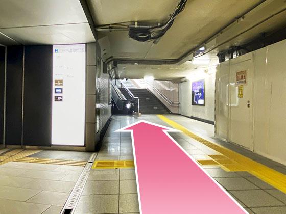東京中央美容外科銀座有楽町院丸ノ内線ルート04