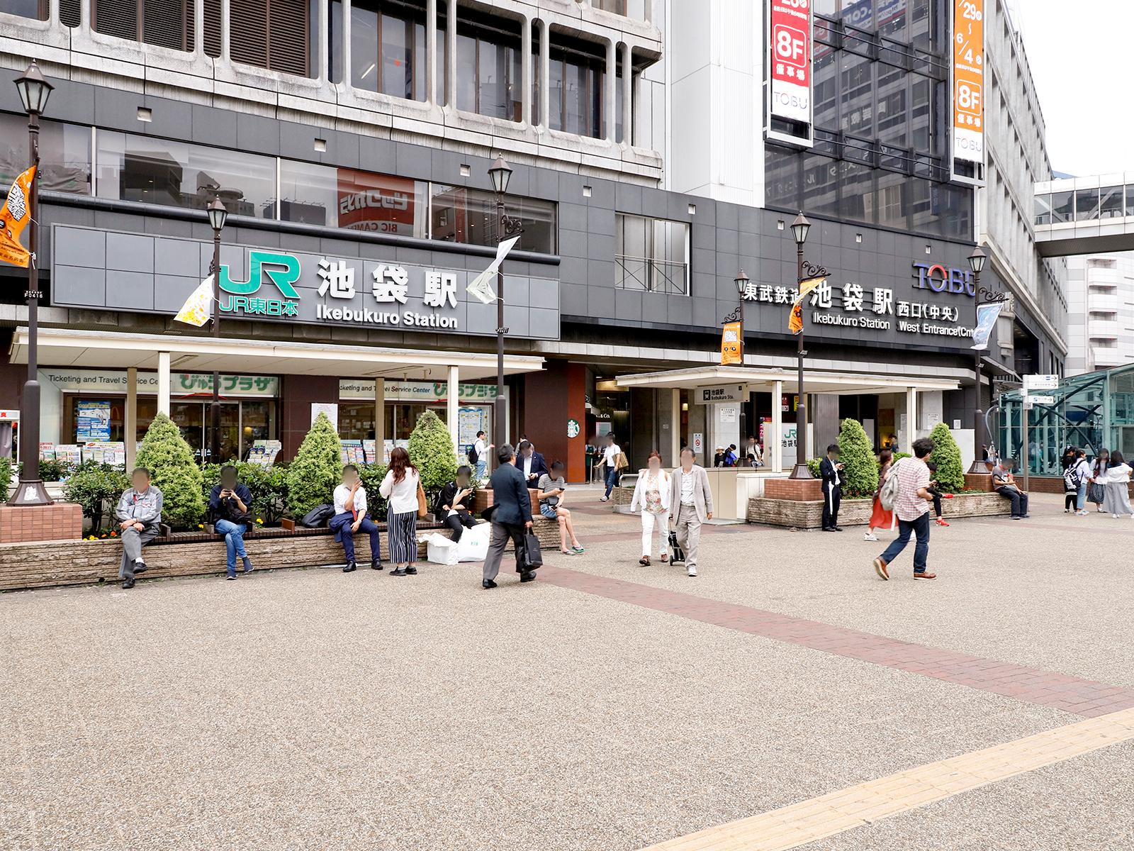 東京中央美容外科池袋西口院池袋駅西口地上出口ルート01