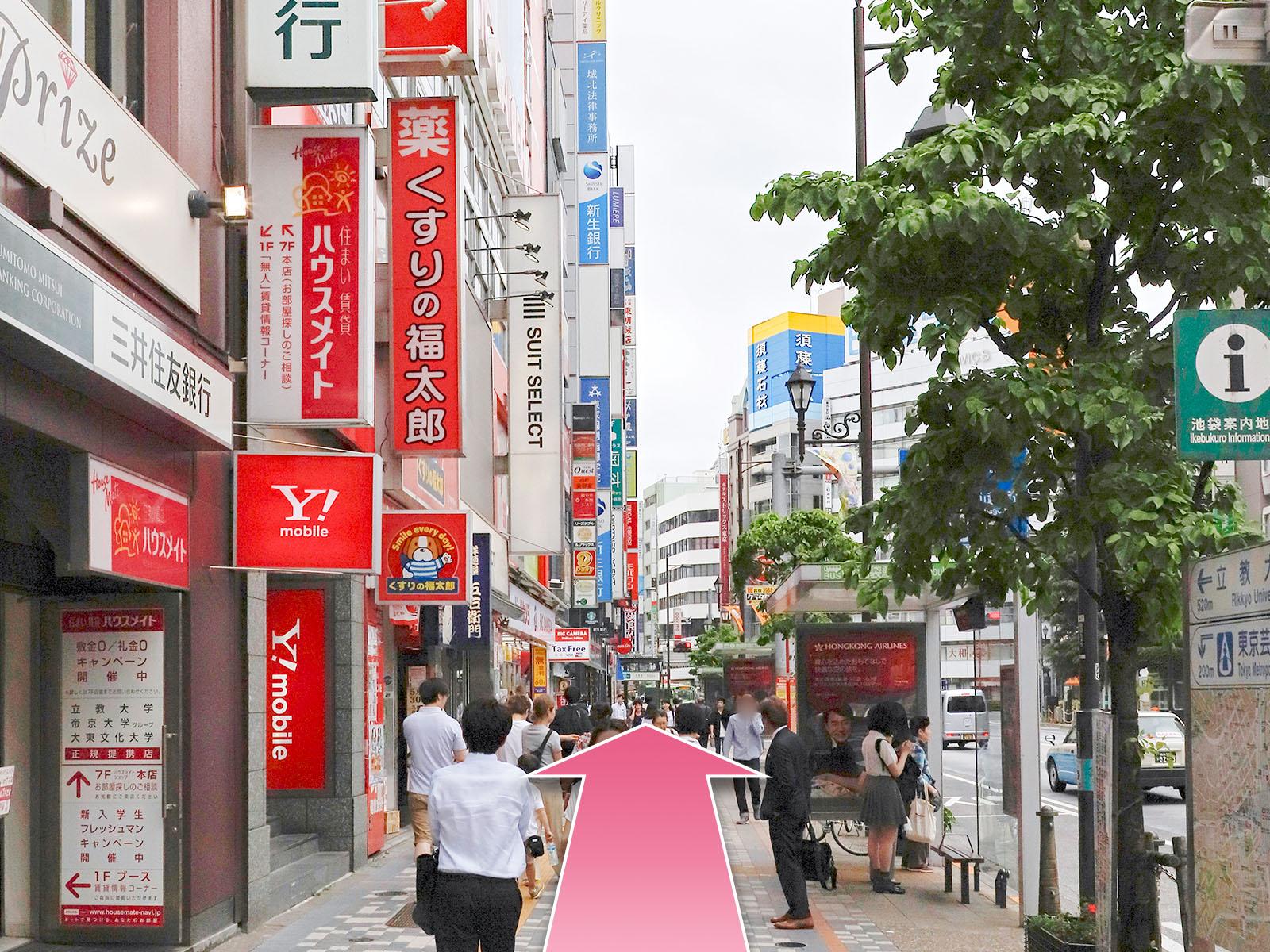 東京中央美容外科池袋西口院池袋駅西口地上出口ルート03