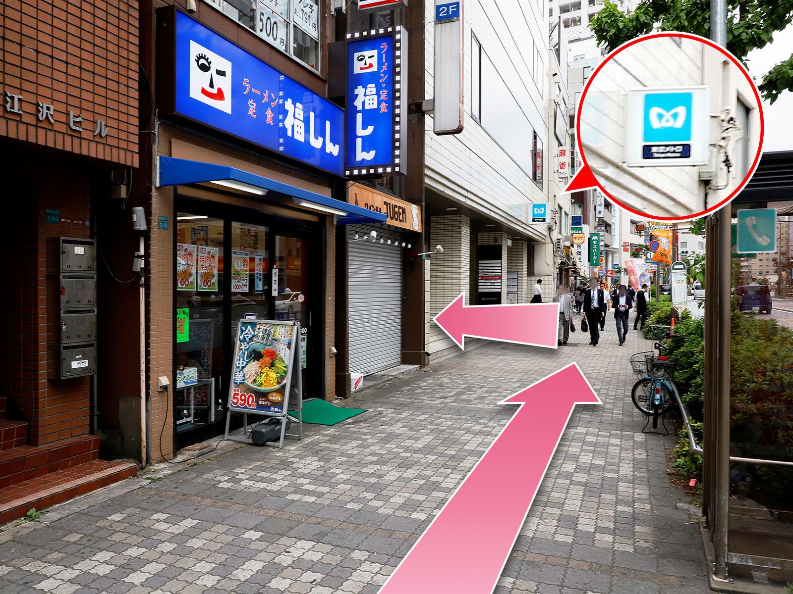 東京中央美容外科池袋西口院池袋駅西口地上出口ルート06