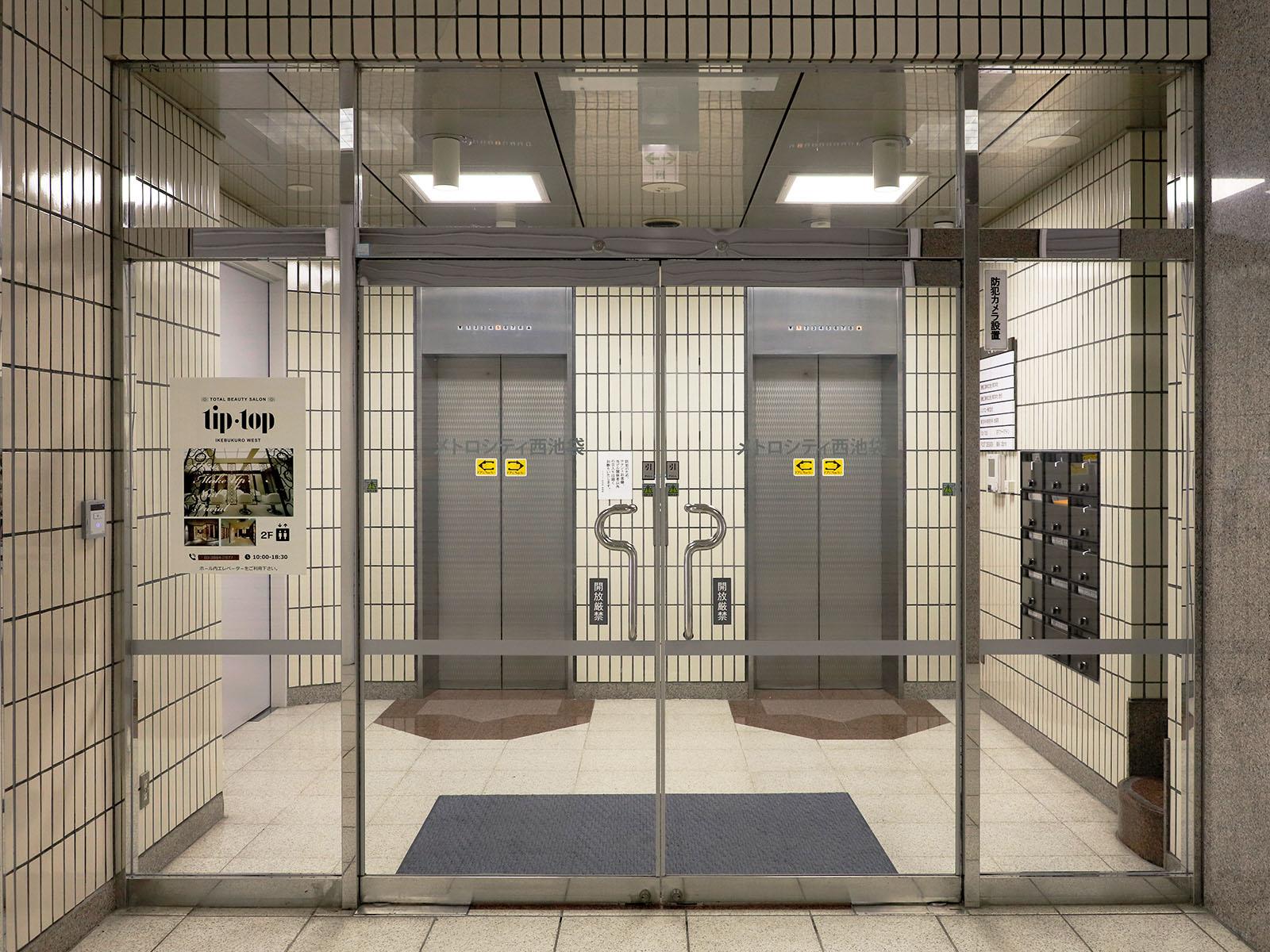 東京中央美容外科池袋西口院池袋駅西口地上出口ルート08