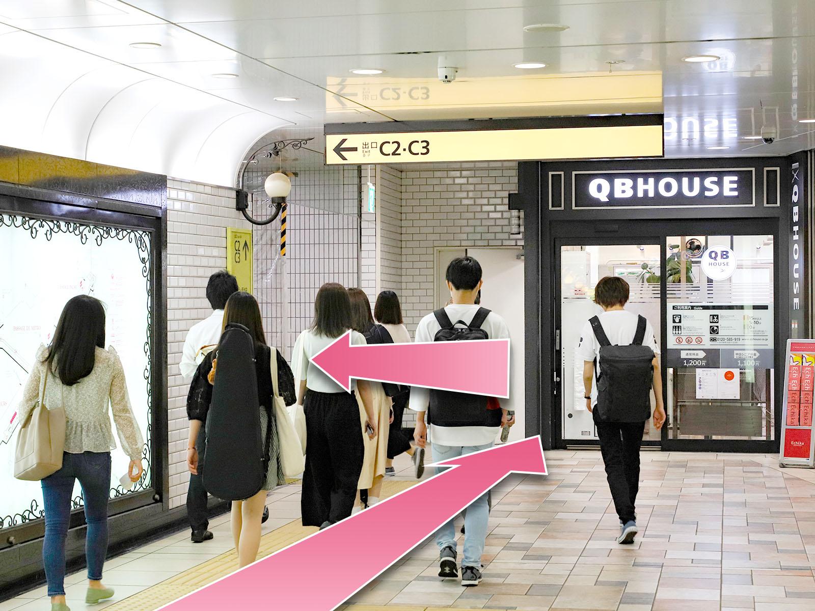 東京中央美容外科池袋西口院C2出口ルート04