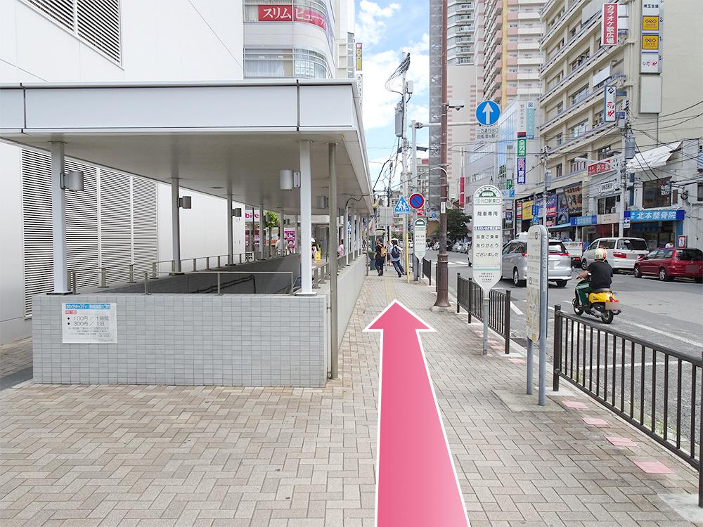 東京中央美容外科川口院ルート05