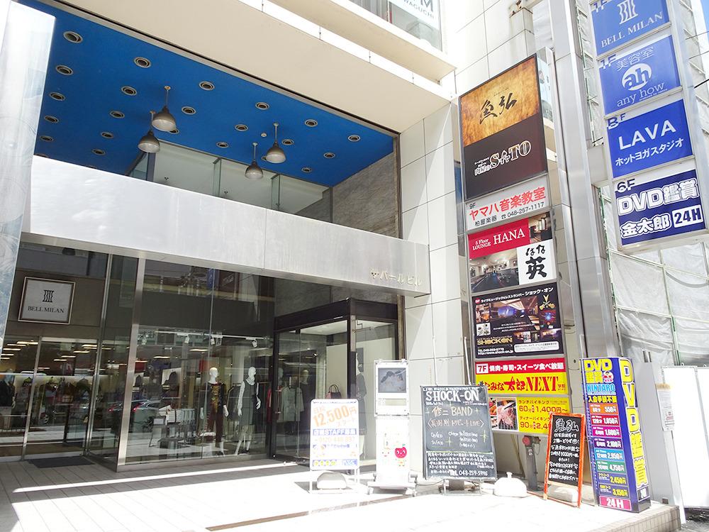 東京中央美容外科川口院ルート07