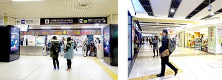 東京中央美容外科京都院JRルート01