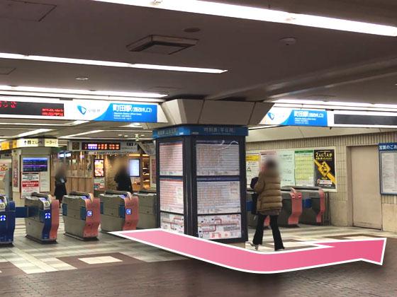 東京中央美容外科町田院小田急線ルート01