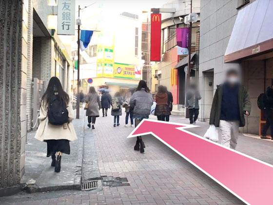 東京中央美容外科町田院小田急線ルート04