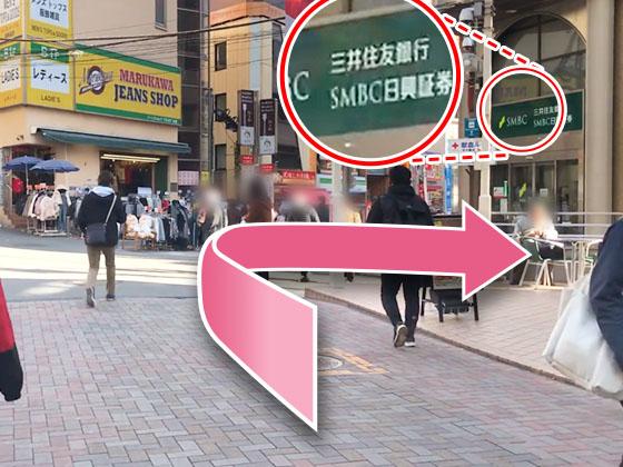 東京中央美容外科町田院小田急線ルート05