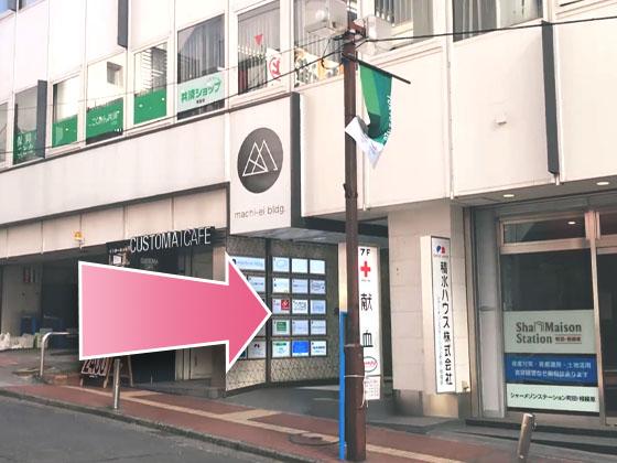 東京中央美容外科町田院小田急線ルート06