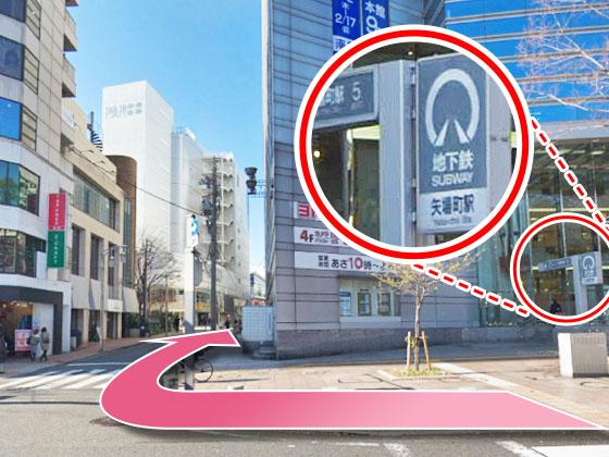 東京中央美容外科名古屋栄駅ルート01