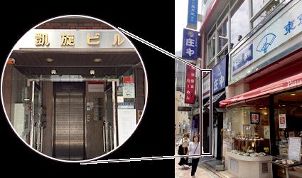 東京中央美容外科中野院JRルート04