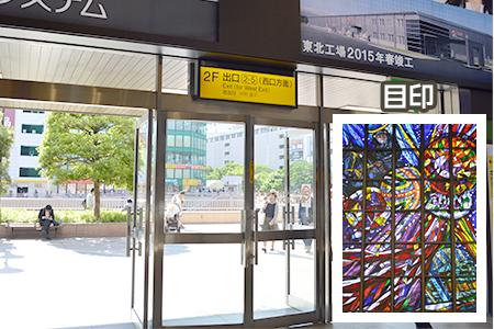 東京中央美容外科仙台院ルート01