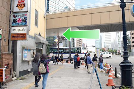 東京中央美容外科仙台院ルート06