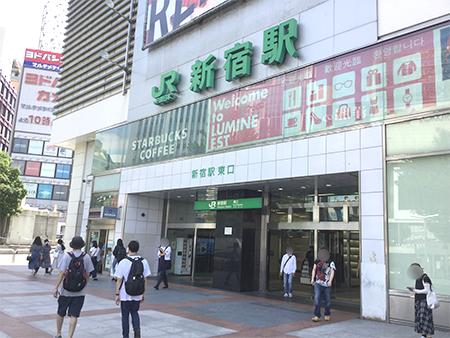 東京中央美容外科新宿院JRルート01