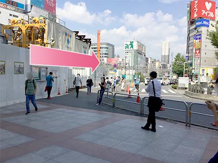 東京中央美容外科新宿院JRルート02