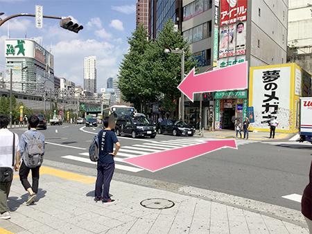 東京中央美容外科新宿院JRルート03