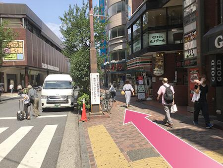 東京中央美容外科新宿院丸ノ内線ルート10