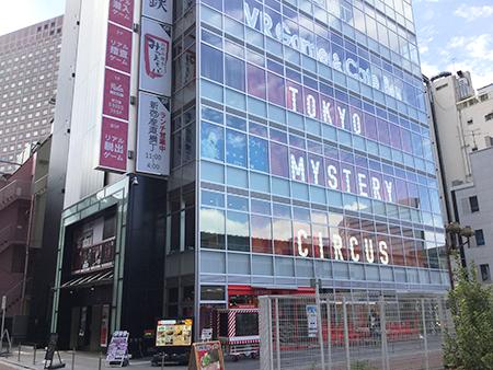東京中央美容外科新宿院丸ノ内線ルート12