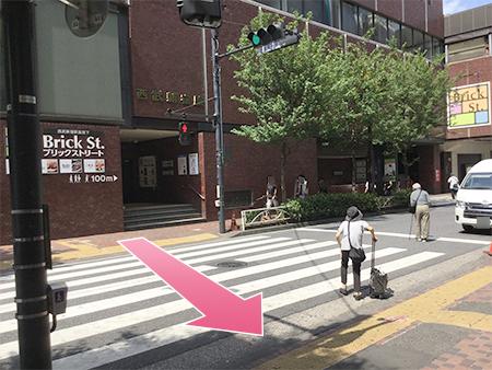 東京中央美容外科新宿院丸ノ内線ルート09