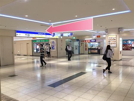 東京中央美容外科新宿院丸ノ内線ルート04