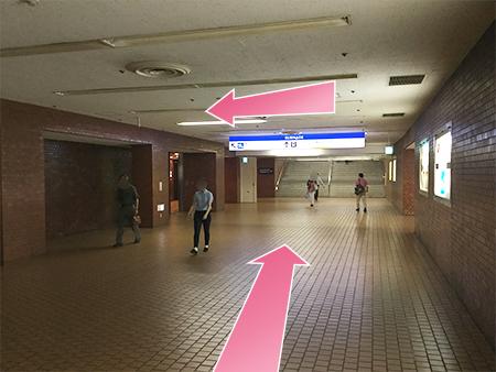 東京中央美容外科新宿院丸ノ内線ルート07