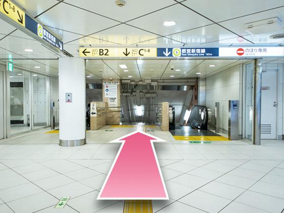 東京中央美容外科新宿三丁目院副都心ルート02