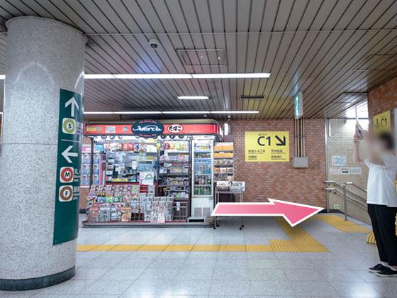 東京中央美容外科新宿三丁目院副都心ルート05