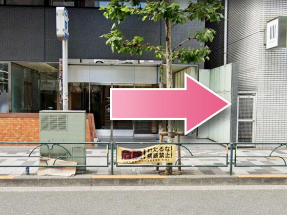 東京中央美容外科新宿三丁目院副都心ルート07