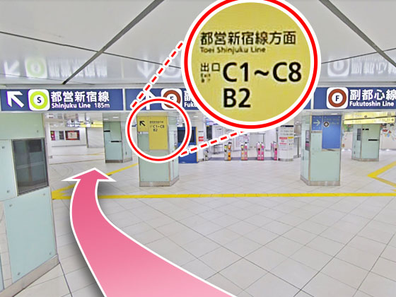 東京中央美容外科新宿三丁目院丸の内ルート02
