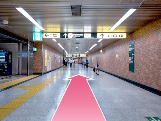 東京中央美容外科新宿三丁目院丸の内ルート04
