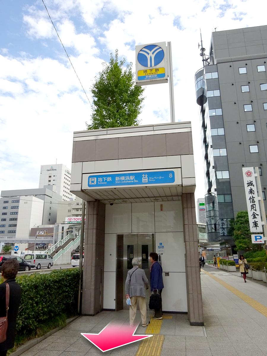 新横浜美容外科ブルーラインルート01