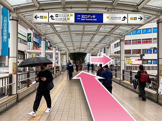 東京中央美容外科立川院JRルート05