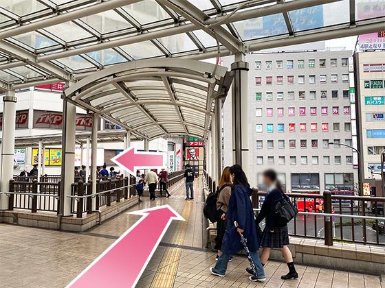 東京中央美容外科立川院JRルート06