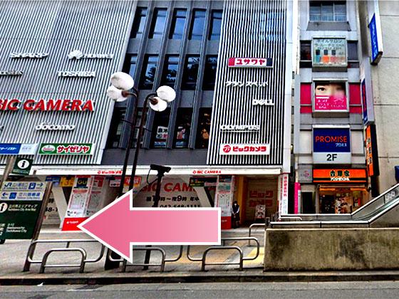 東京中央美容外科立川院JRルート08