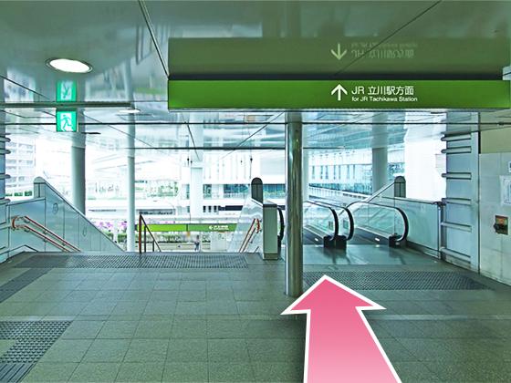 東京中央美容外科立川院モノレールルート02