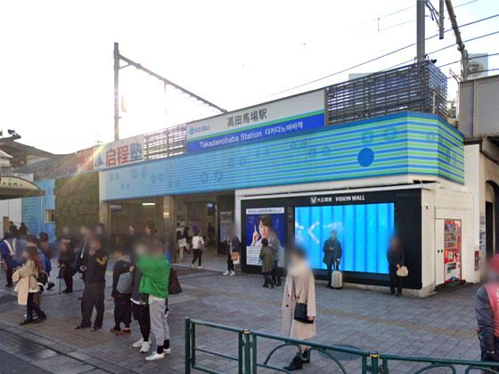 東京中央美容外科高田馬場院JRルート01