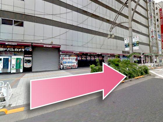 東京中央美容外科上野院JRルート04
