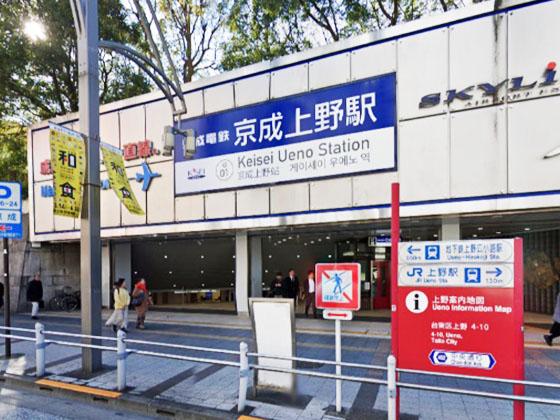 東京中央美容外科上野院京成ルート01