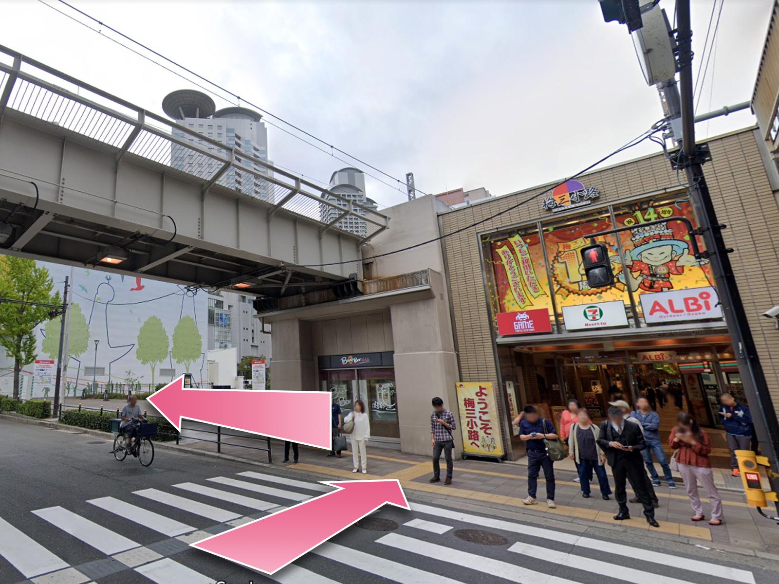 東京中央美容外科梅田院大阪駅ルート02