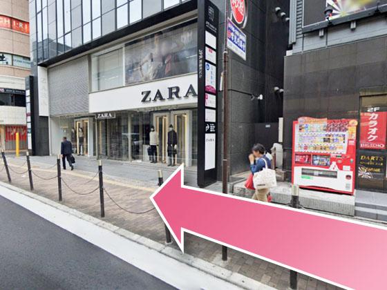 東京中央美容外科梅田茶屋町院阪急ルート04
