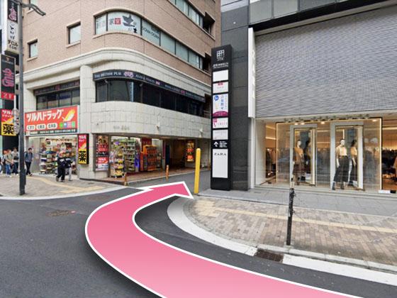 東京中央美容外科梅田茶屋町院阪急ルート05