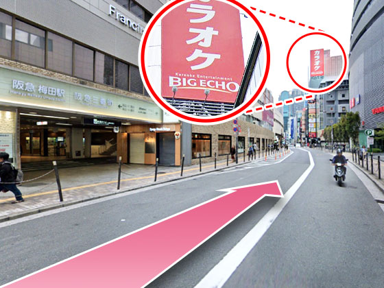 東京中央美容外科梅田茶屋町院JRルート08