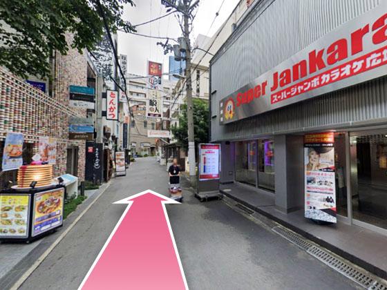 東京中央美容外科梅田茶屋町院JRルート12