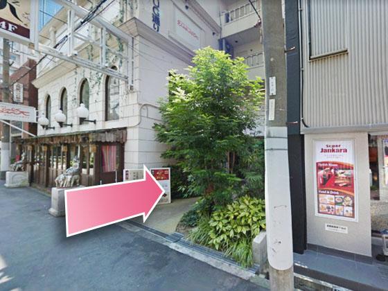 東京中央美容外科梅田茶屋町院JRルート13