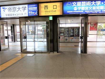 東京中央美容外科宇都宮院JRルート01