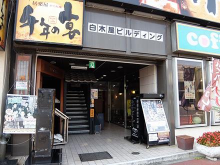 東京中央美容外科宇都宮院JRルート05