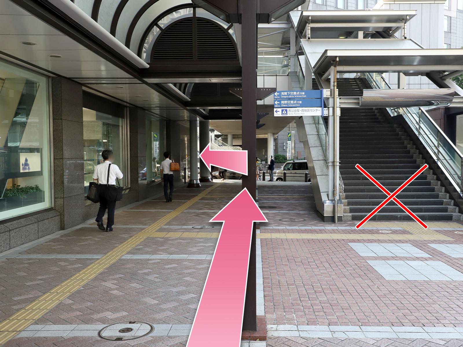 東京中央美容外科横浜院JR線ルート04