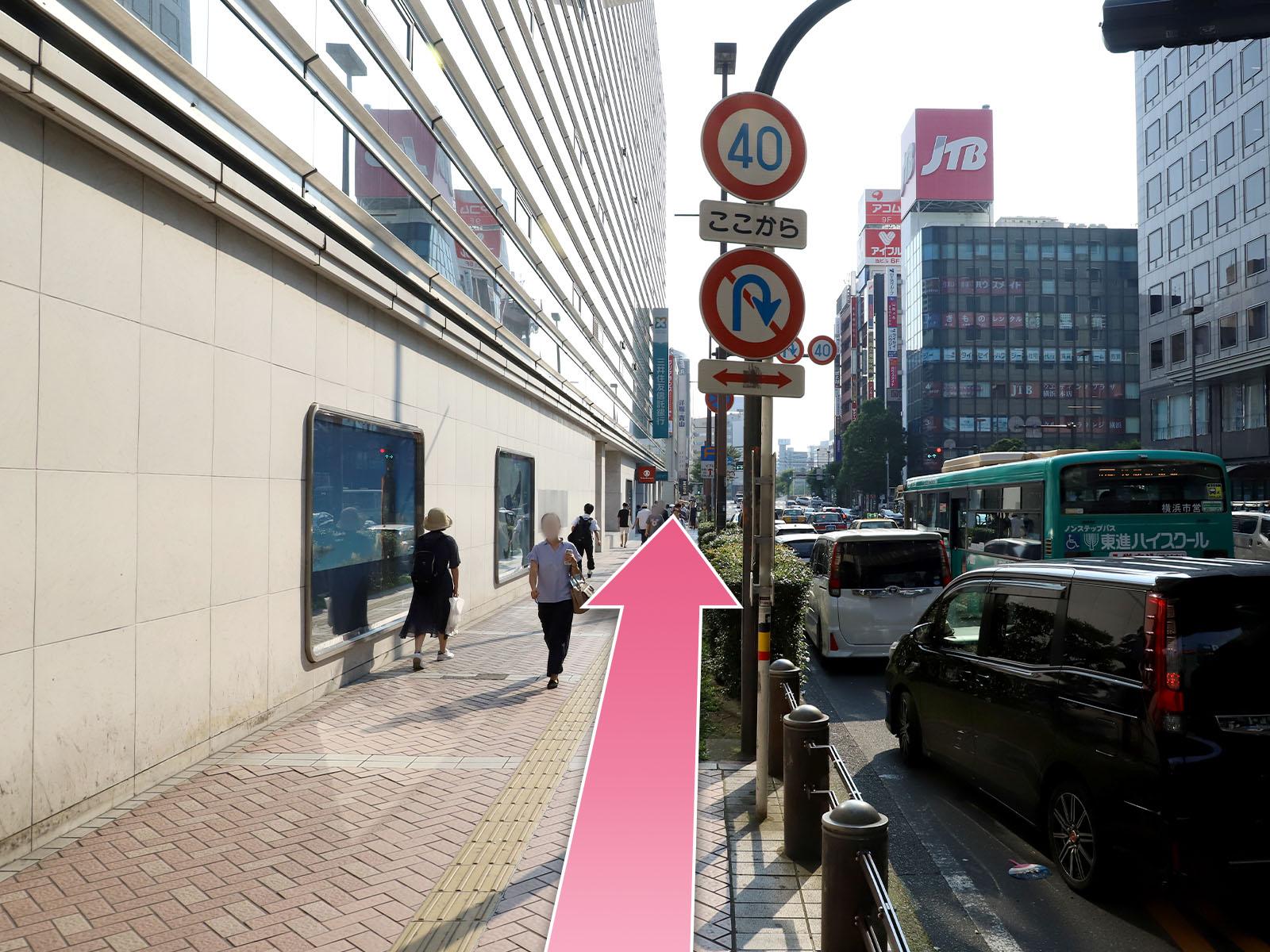 東京中央美容外科横浜院JR線ルート05